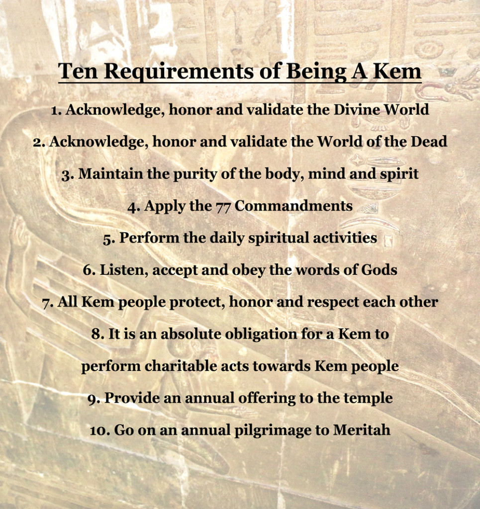 10-Requirements---Denderah-Temple-Djed
